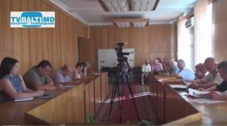 Заседание коммунальных служб от 16 08 17