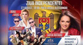 27 августа. Грандиозный концерт в Бельцах в честь Дня независимости