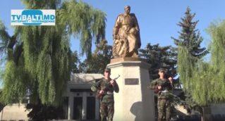 73 годовщина Ясско- Кишиневской операции