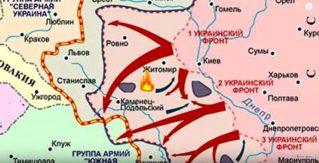 Ясско-Кишинёвская операция 1944