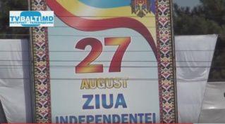 Что изменилось за 26 лет Независимости РМ ?…