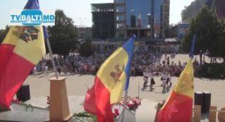 Дневной концерт посвященный  26 годовщине независимости РМ в Бельцах
