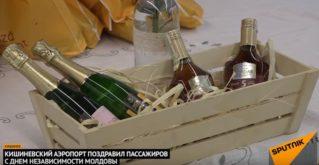 Кишиневский аэропорт поздравил пассажиров с Днем независимости Молдовы