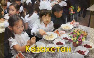 Чем кормят детей в школах разных странах мира