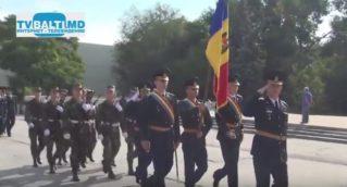День Национальной Армии РМ