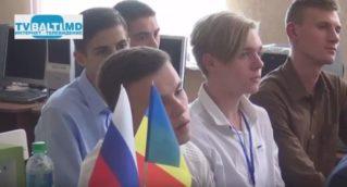 Русско- молдавский проект» Русские восходы «