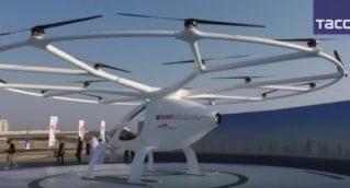 Первое в мире беспилотное летающее такси испытали в Дубае