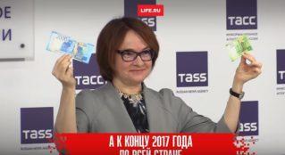 Новые купюры 200 и 2000 рублей появились в России