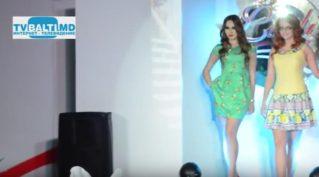 Ниагара Fashion -2014