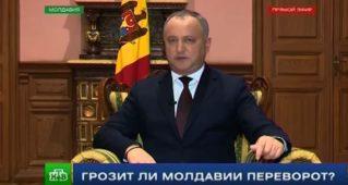 Грозит ли Молдавии переворот?…
