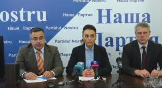 НП требует прекращения дела против Усатого и привлечения к уголовной ответственности прокуроров