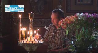 5 ноября отмечается День Якова