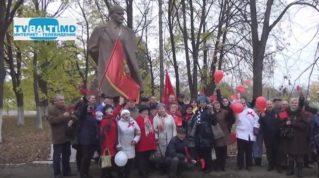 Митинг посвященный 100 летию Великой Октябрьской Социалистической Революции