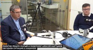 Ренато Усатый, Алексей Мартынов и ведущий радио Sputnik Армен Гаспарян обсудили ситуацию в Кишиневе.