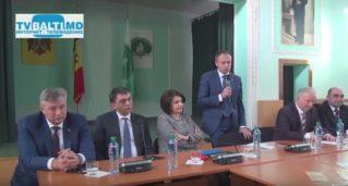 Пресс- конференция А .Канду ,М .Бабук с преподавателями и студентами БГУ