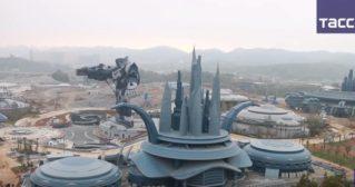 Чем удивит тематический sci-fi парк в Китае?