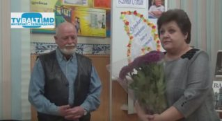 Литературное кафе с Бельцким поэтом Л Чертан