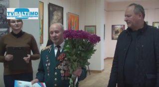 Поздравления председателя Совета ветеранов А Горб с Днем Рождения