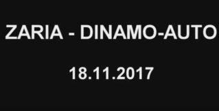 Анонс матча: «Заря» — «Динамо-Авто». 18.11.2017