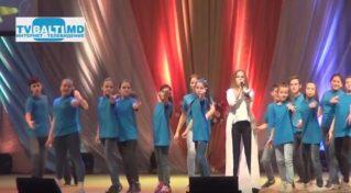 Гала- концерт ко Дню Молодежи- 2017