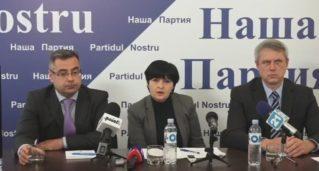 НП за инициативу гражданского общества по проведению референдума по отмене смешанной системы выборов