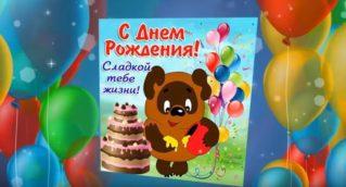 С Днем Рождения,САШЕНЬКА ШУВАЕВ!!!