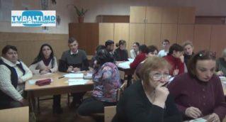 Методическое ателье для преподавателей русского языка и литературы