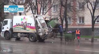 Как часто необходимо производить вывоз мусора