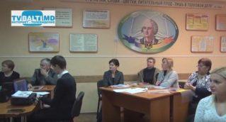 Презентация филологического бомонда преподавателей русского языка и литературы на семинаре учителей