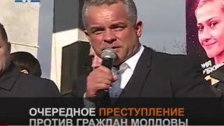 Плахотнюк готовится совершить очередное преступление против граждан Молдовы
