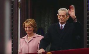 Умер бывший король Румынии Михай I
