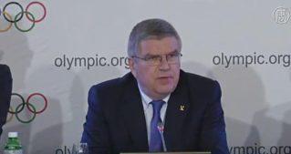 МОК отстранил Россию от участия в зимней Олимпиаде-2018