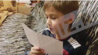Ребёнок получил повестку в военкомат