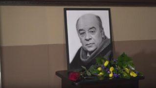 Прощание с Леонидом Броневым в московском театре «Ленком», 11 декабря 2017 года