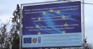 """Start control comun în PTF """"Palanca"""" și patrulare comună pe segmentul central al frontierei MD-UKR"""