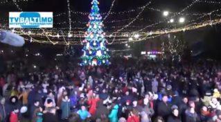 Открытие Новогодней Елки- 2017 КОНЦЕРТ