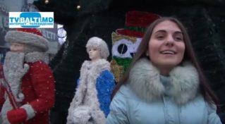 Горожане Поздравляют Бельчан с Новым 2018 Годом