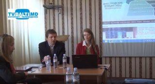 Интернет -платформа Днестровские инициативы