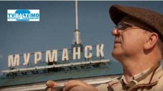 Презентация Мурманской области» Ворота Арктики»