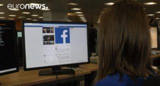 Facebook: «грядут перемены!»