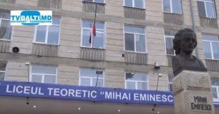 Поэт М .Еминеску -символ молдавского народа