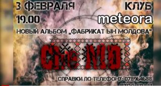 Анонс концерта Che-MD | Кишинёв | 3 февраля | клуб «METEORA»