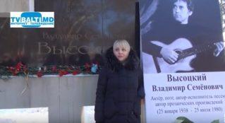 К 80- летию В Высоцкого…