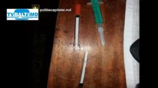 Настоящий наркопритон обнаружила в столичной квартире полиция