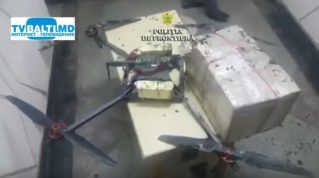 Молдавские контрабандные сигареты переправляли в Румынию при помощи дрона