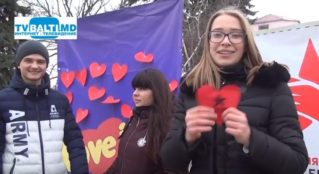 LOVE IS… от «Молодая Гвардия»