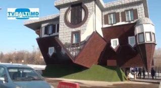 Самый большой дом- перевертыш в мире построен в Уфе