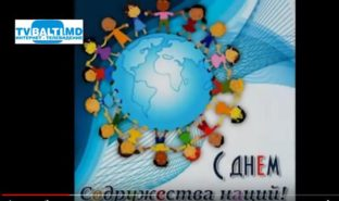13 марта-День содружества наций и другие праздники.Праздник каждый день.