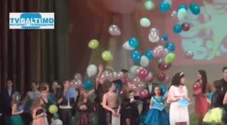 Бельцкая звездочка 2015