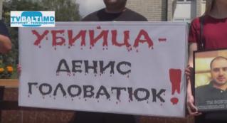 Мирный протест в Рышканах против беззакония